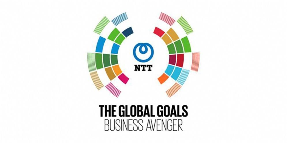 The Global Goals business avenger